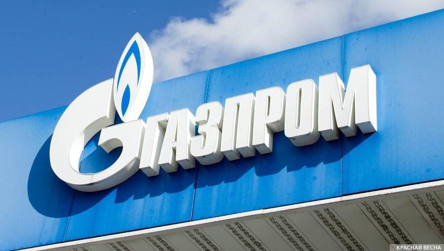 «Газпром энергохолдинг» предложил локализовать вРФ производство иностранных турбин