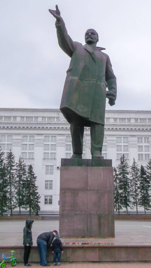 Памятник Ленину. Кемерово