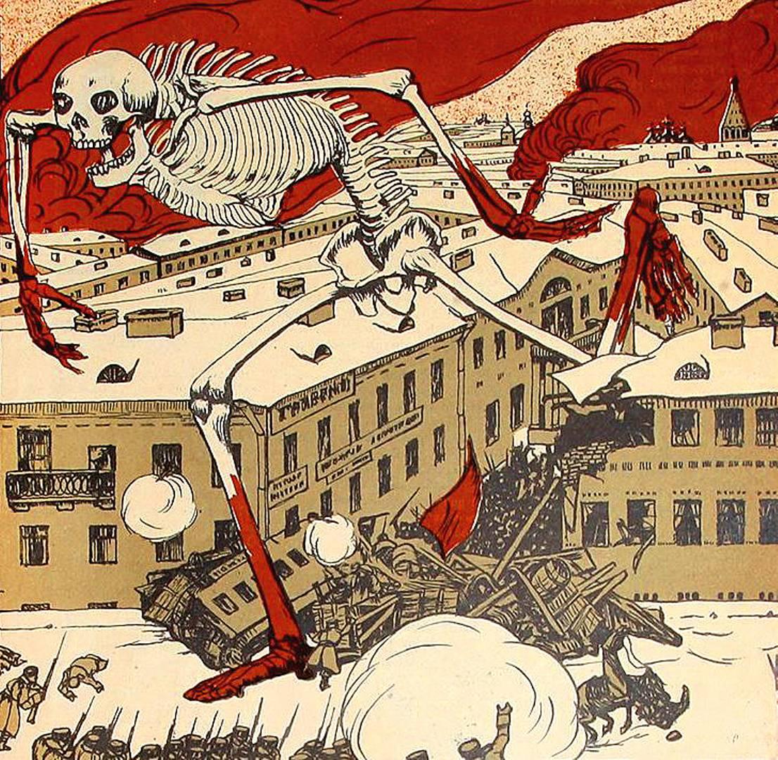 Борис Кустодиев. Вступление. 1905 год. Москва. 1905