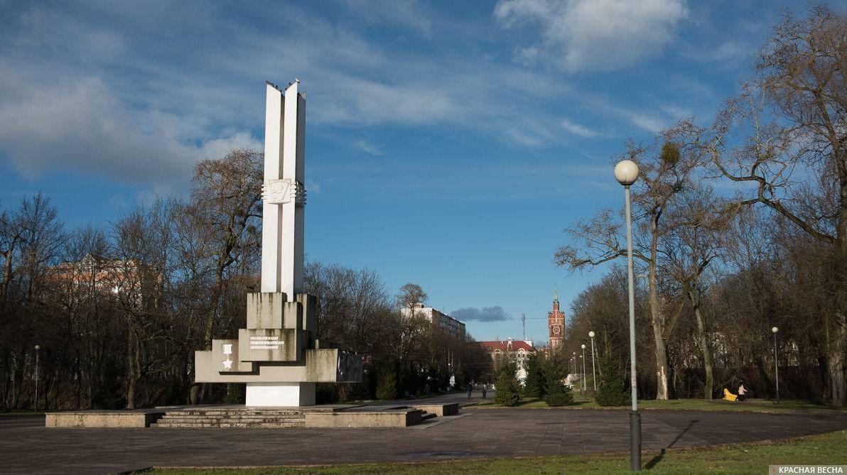 Памятный знак героям-комсомольцам, погибшим при штурме Кёнигсберга