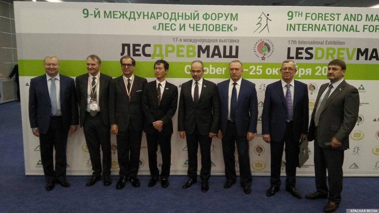 Форум «Лесдревмаш-2018»