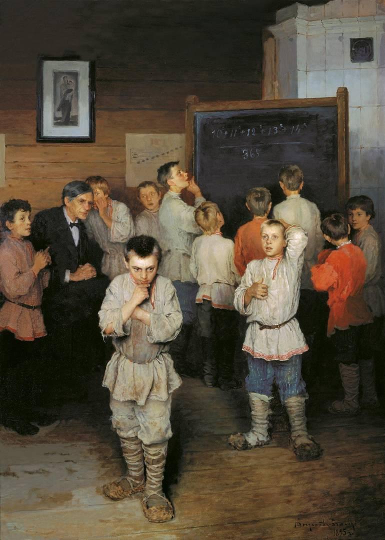 Богданов-Бельский Николай. Устный счет. В народной школе С.А.Рачинского. 1895