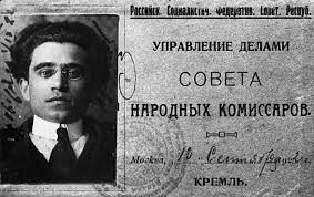 Удостоверение Антонио Грамши. 1922
