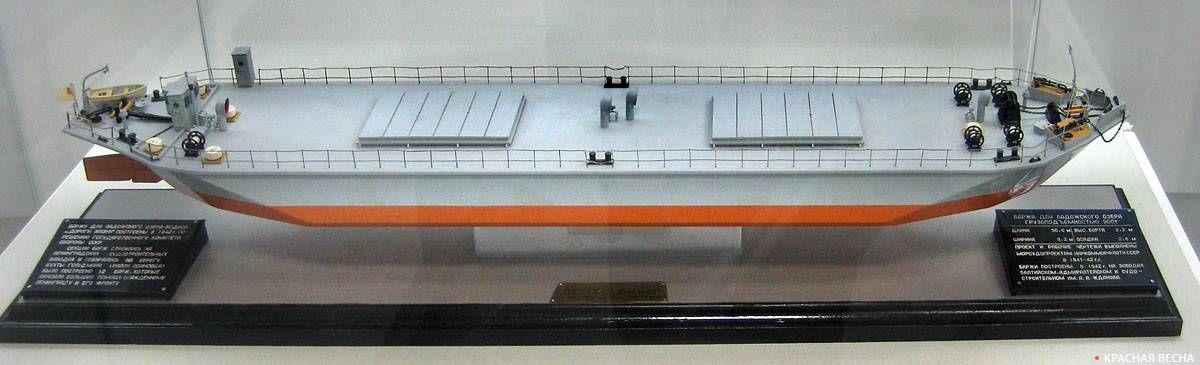 Модель несамоходной баржи грузоподъемностью 900 тонн для Ладожского озера 1942 года (1970)