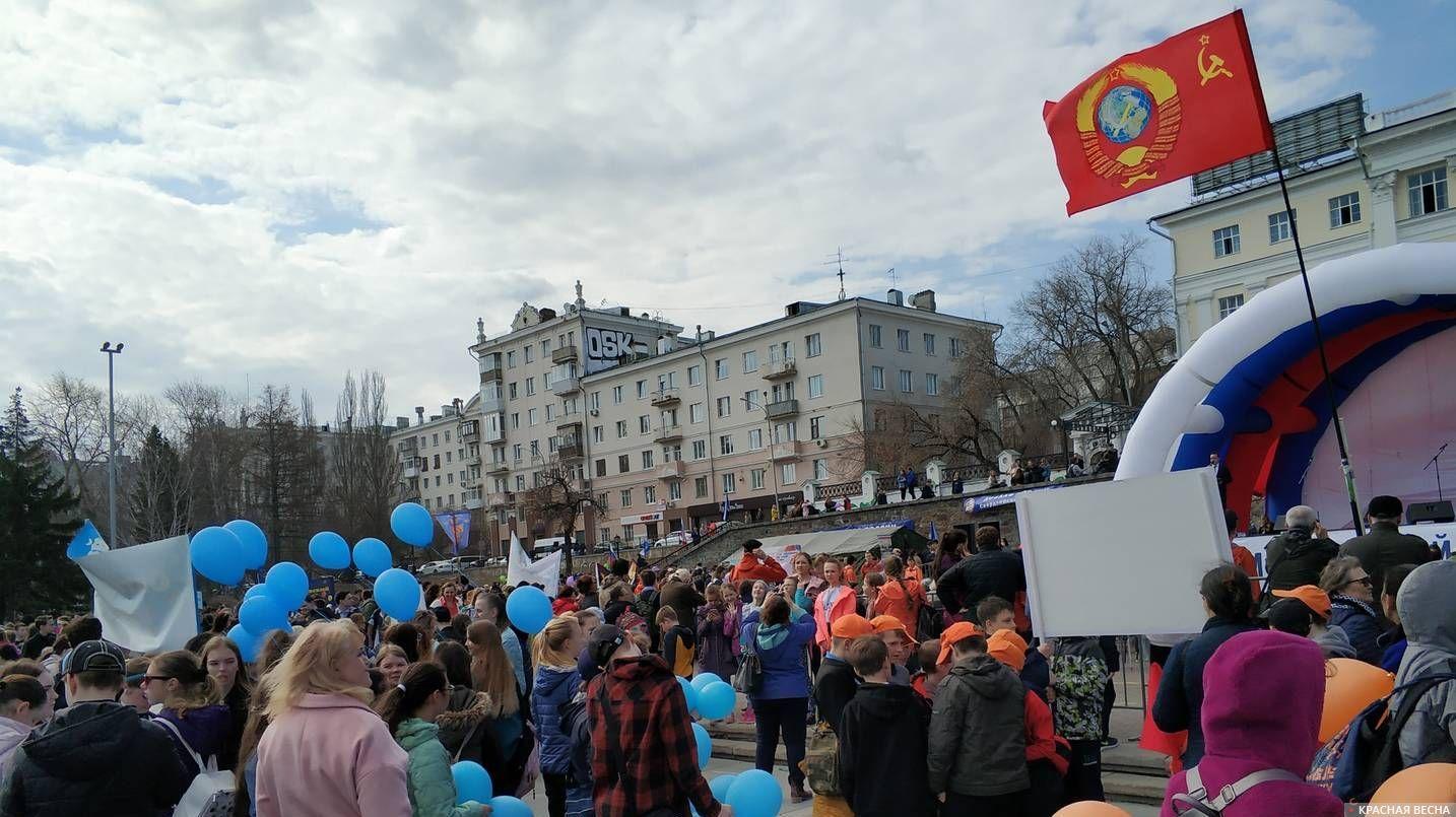 Акция «12апреля— 12 часов— 12 залпов» в Екатеринбурге, 12.04.2019