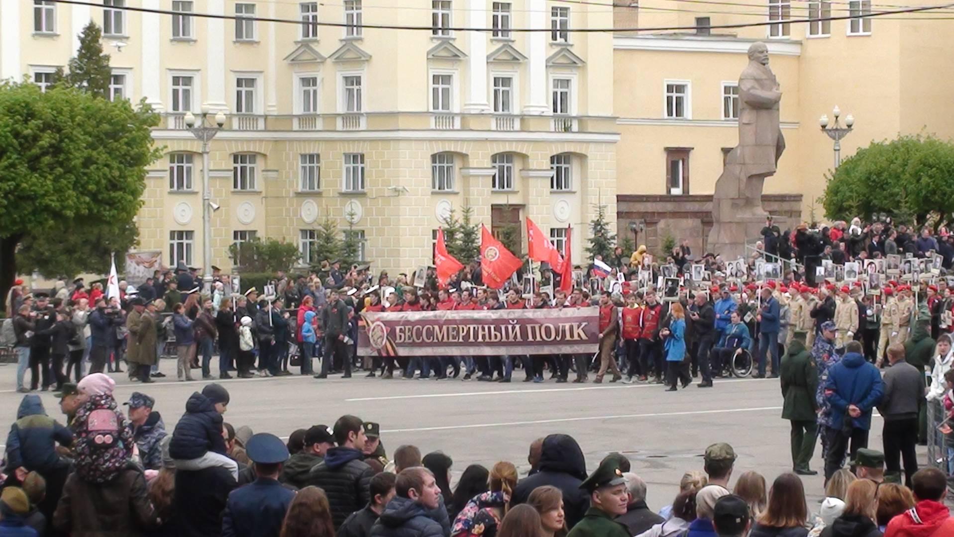 Смоленск, Площадь Ленина. Парад Победы.