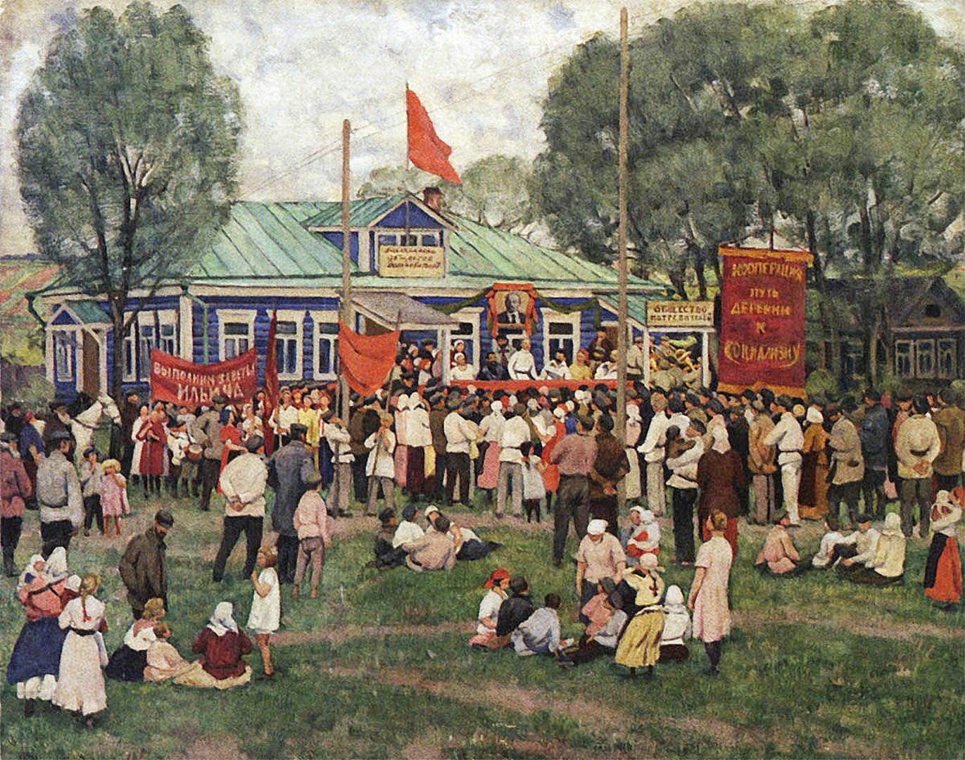 Константин Юон. Праздник кооперации в деревне. 1928