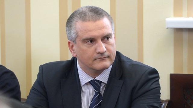 Сергей Аксенов [government.ru]