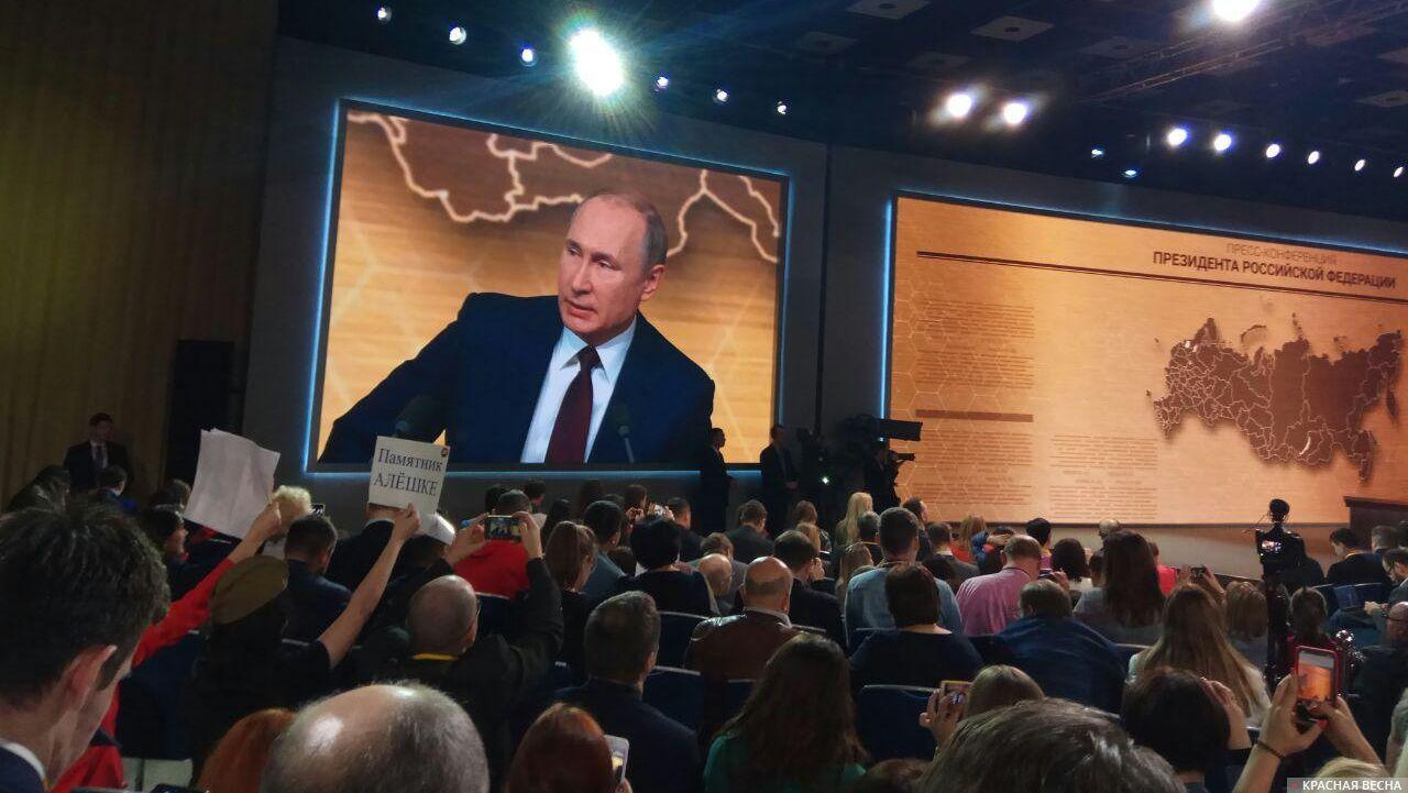 Владимир Путин пришёл