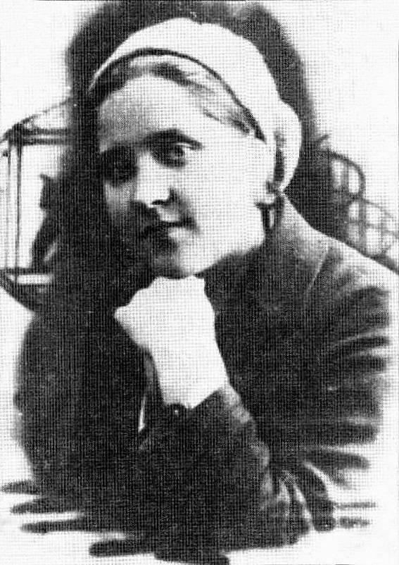 Валентина Турубарова