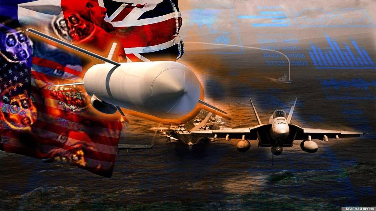Удар США и их союзников по Сирии