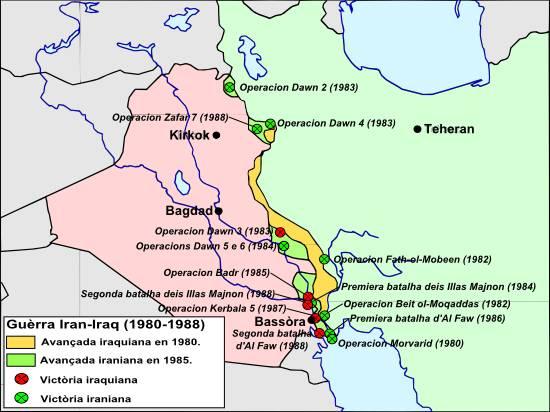 Ирано-Иракская война. Карта боевых действий