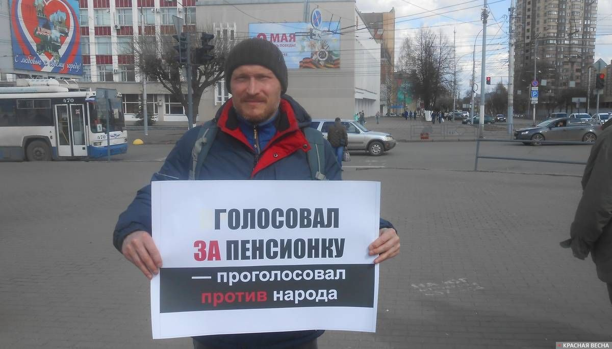 Пикет в Кирове