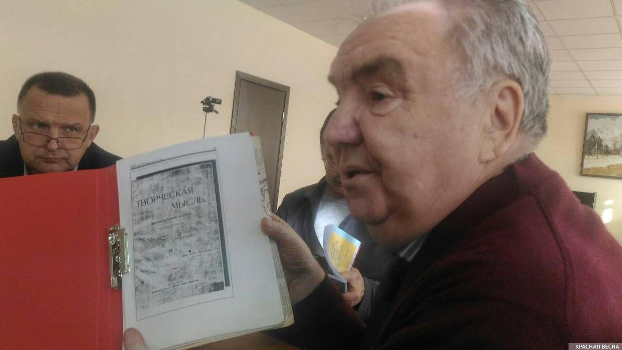 И. Т. Рыбаков демонстрирует ксерокопию страницы журнала «Творческая мысль»