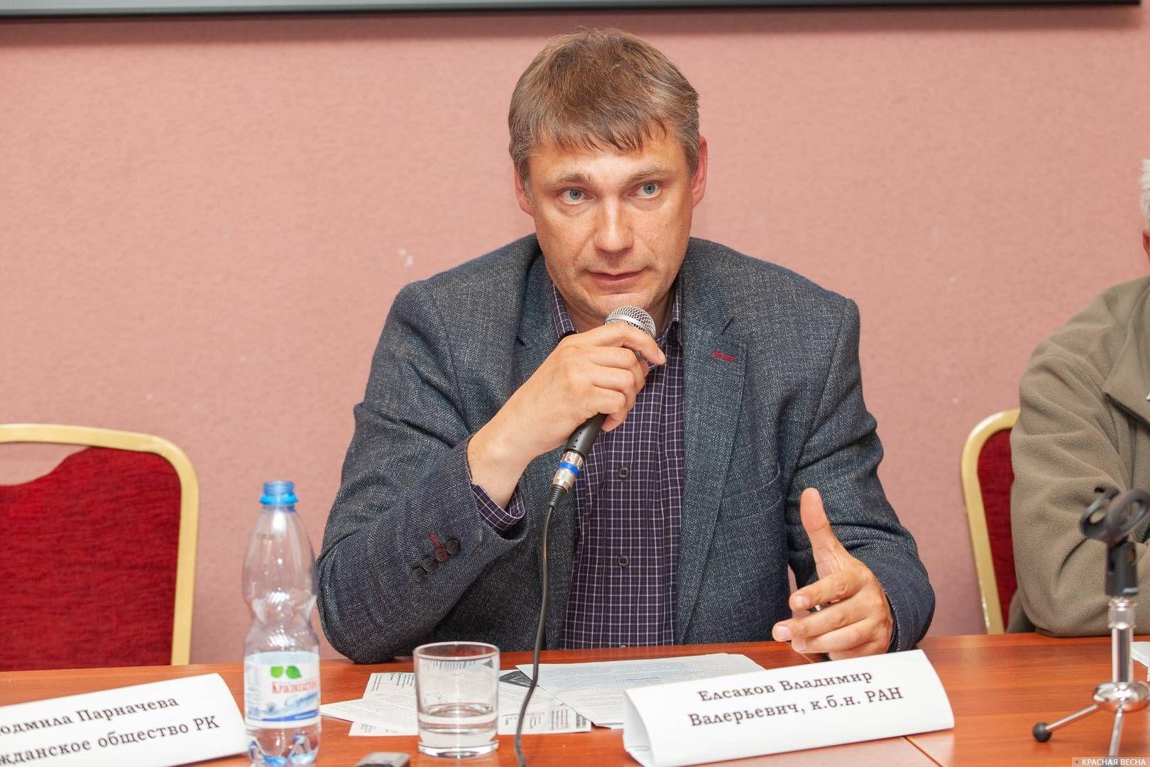Владимир Елсаков