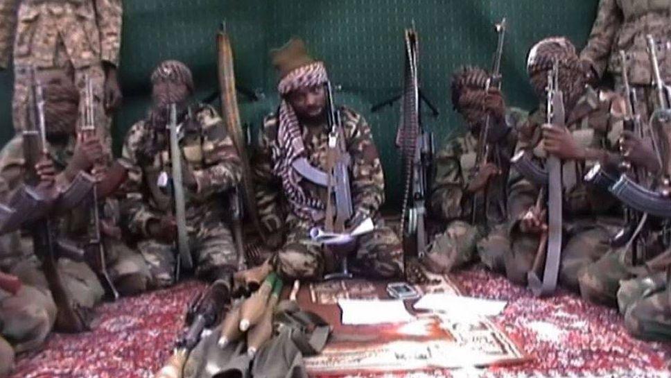 «Боко харам» (организация, деятельность которой запрещена в РФ)