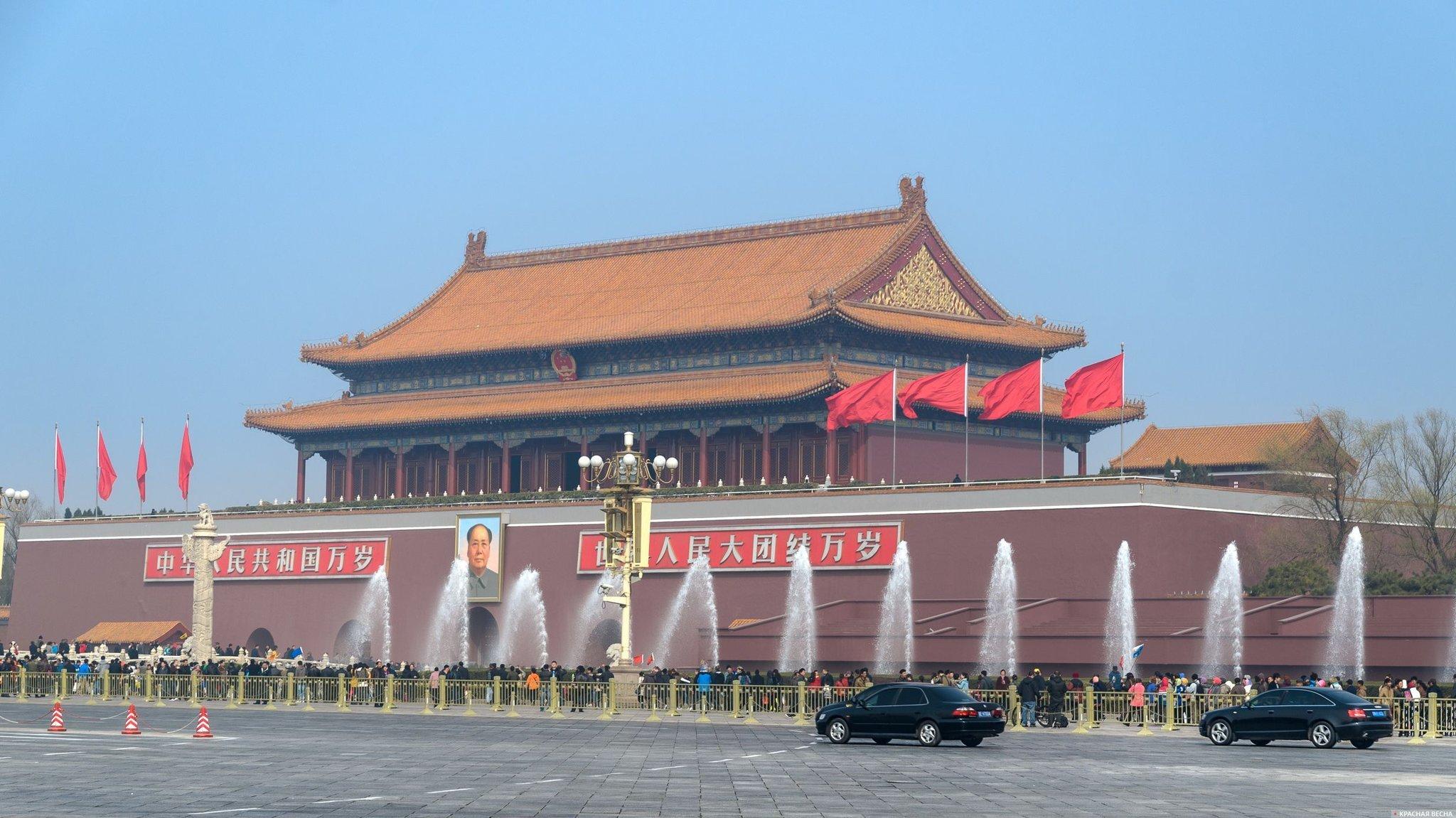 Врата Небесного Спокойствия (Тяньаньмэнь), Пекин, Китай