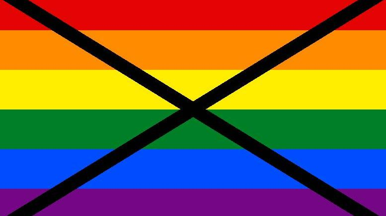 Нет ЛГБТ