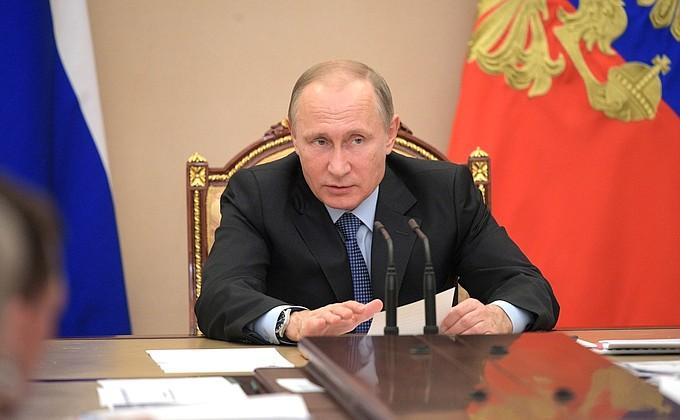 Владимир Путин [kremlin.ru]