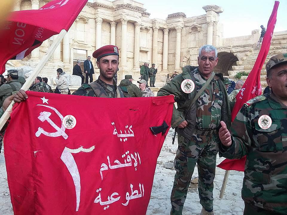 Сирийцы в Пальмире с советским знаменем Победы на арабском языке