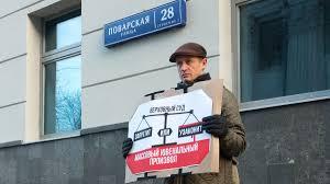 Пикет РВС у Верховного суда против ювенальных решений Верховного суда 13.11.2017