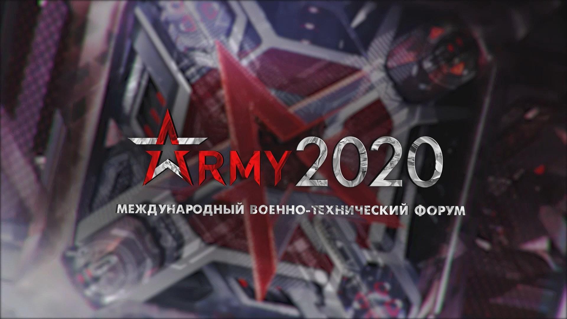 Промо плакат «Армия-2020»