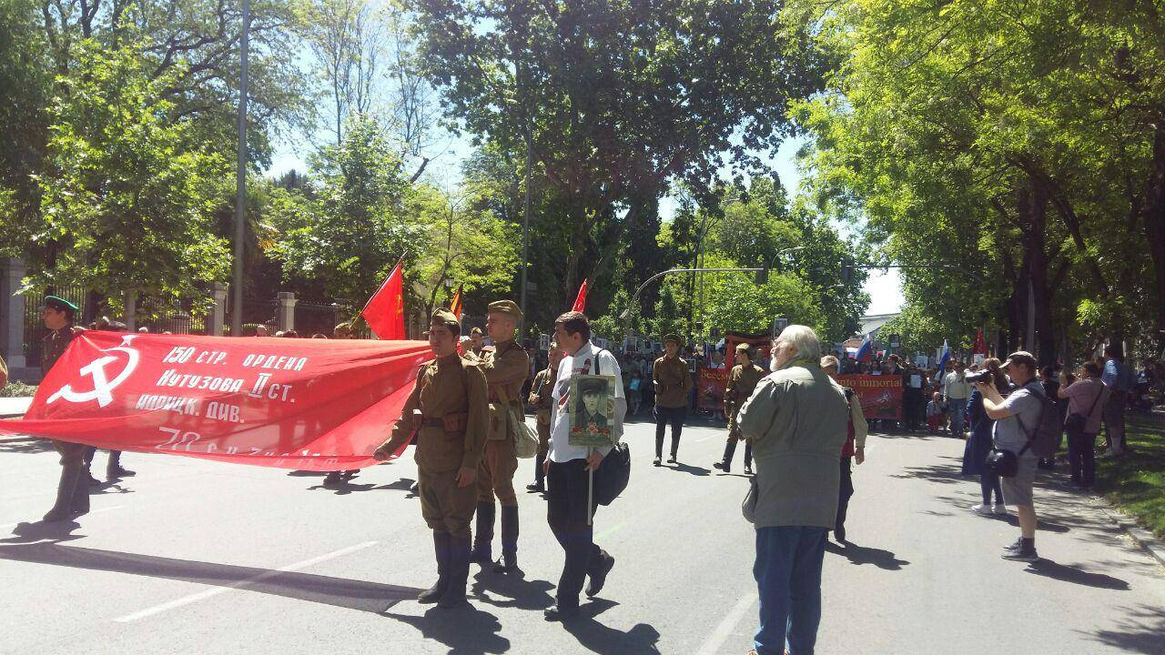 «Бессмертный полк» в Мадриде