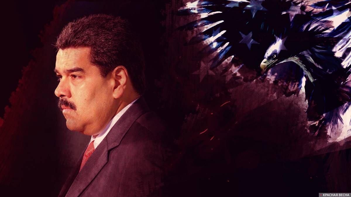 Мадуро 2