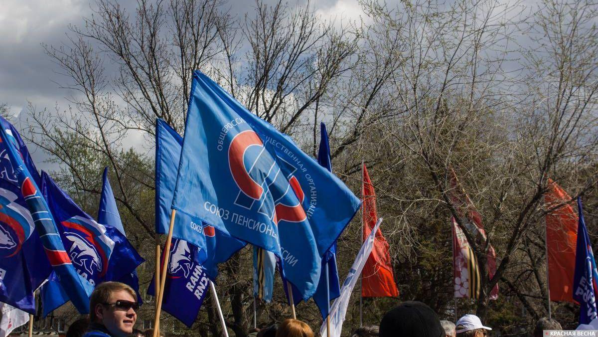 Флаги. Первомайское шествие. Оренбург