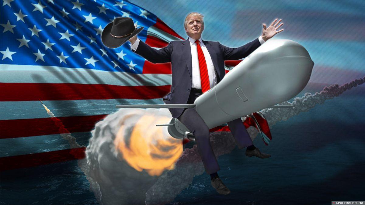 Дональд Трамп и «супер-пупер-ракета»