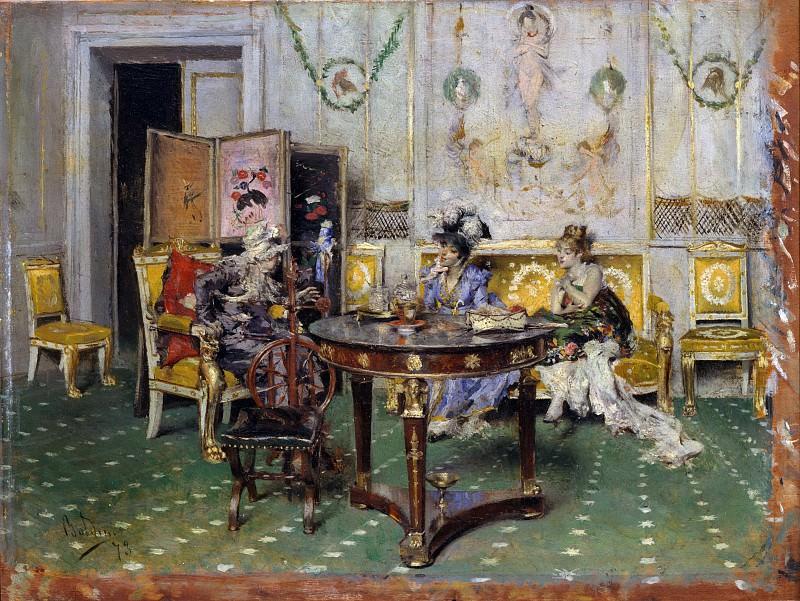 Джованни Больдини. Сплетни. 1873