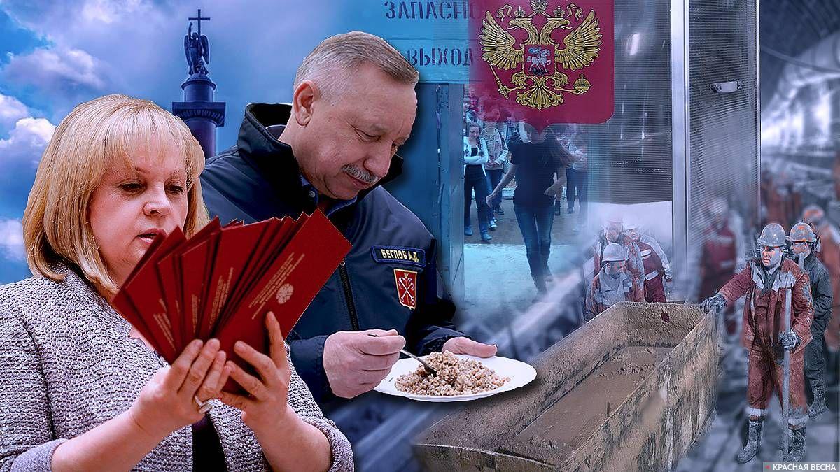 Санкт-Петербург за неделю с 18 по 24 февраля