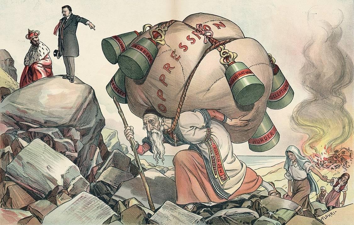 Эмиль Флори. Прекратите притеснять евреев! 1904