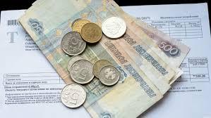 Президент объявил онеобходимости ограничить рост жилищных икоммунальных платежей