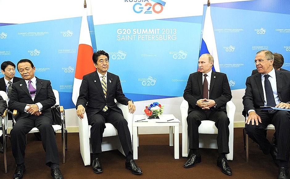 Российско-японская встреча на полях G20 [kremlin.ru]