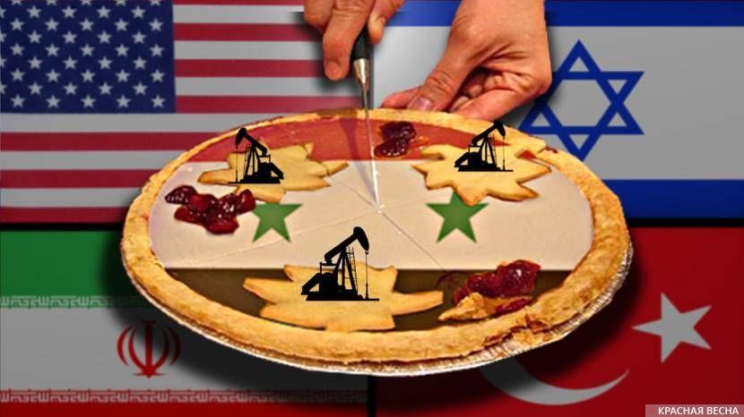 Сирийский пирог