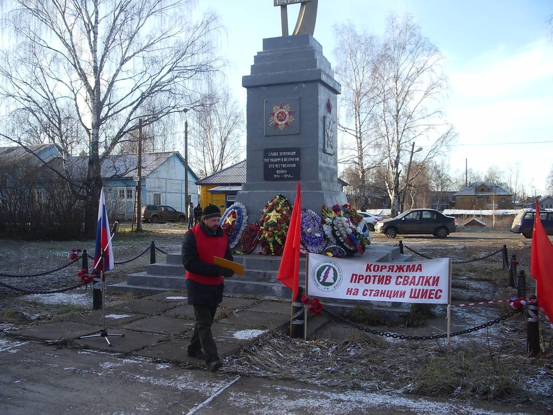 Место проведения митинга в г. Сольвычегодск