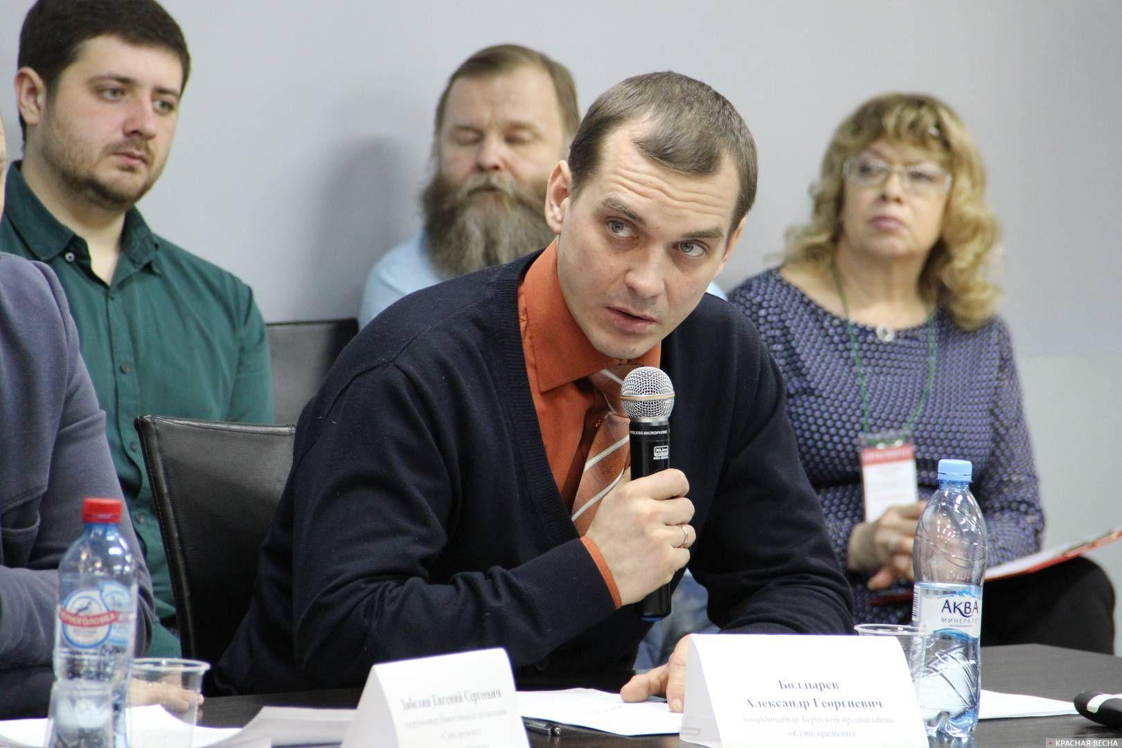 Александр Болдырев на круглом столе «Пенсионная реформа и реформа здравоохранения— две грани отказа государства от социальных гарантий»