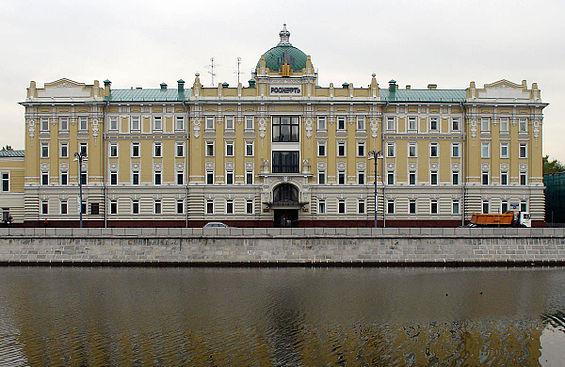 Штаб-квартира ПАО НК «Роснефть» [(CC BY 3.0) NVO]