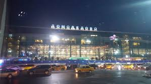 Из-за тумана задерживаются авиарейсы Воронеж