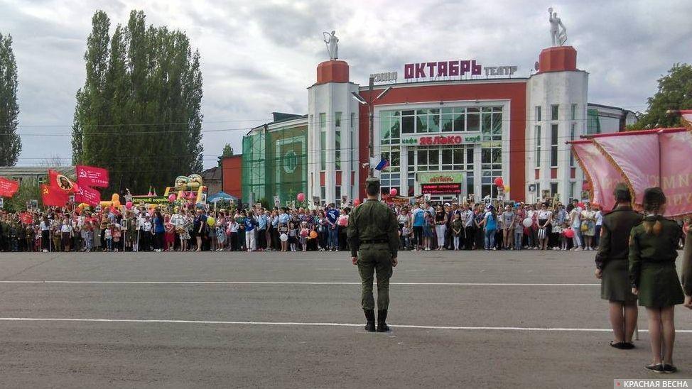 Мичуринск, Тамбовская область. Парад Победы и «Бессмертный полк»