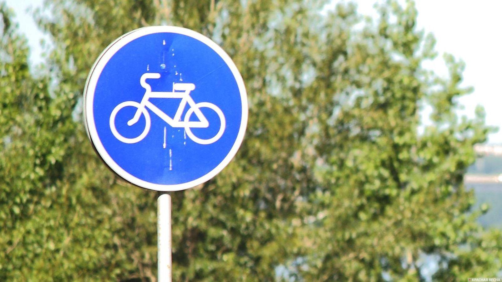 Знак Велосипед
