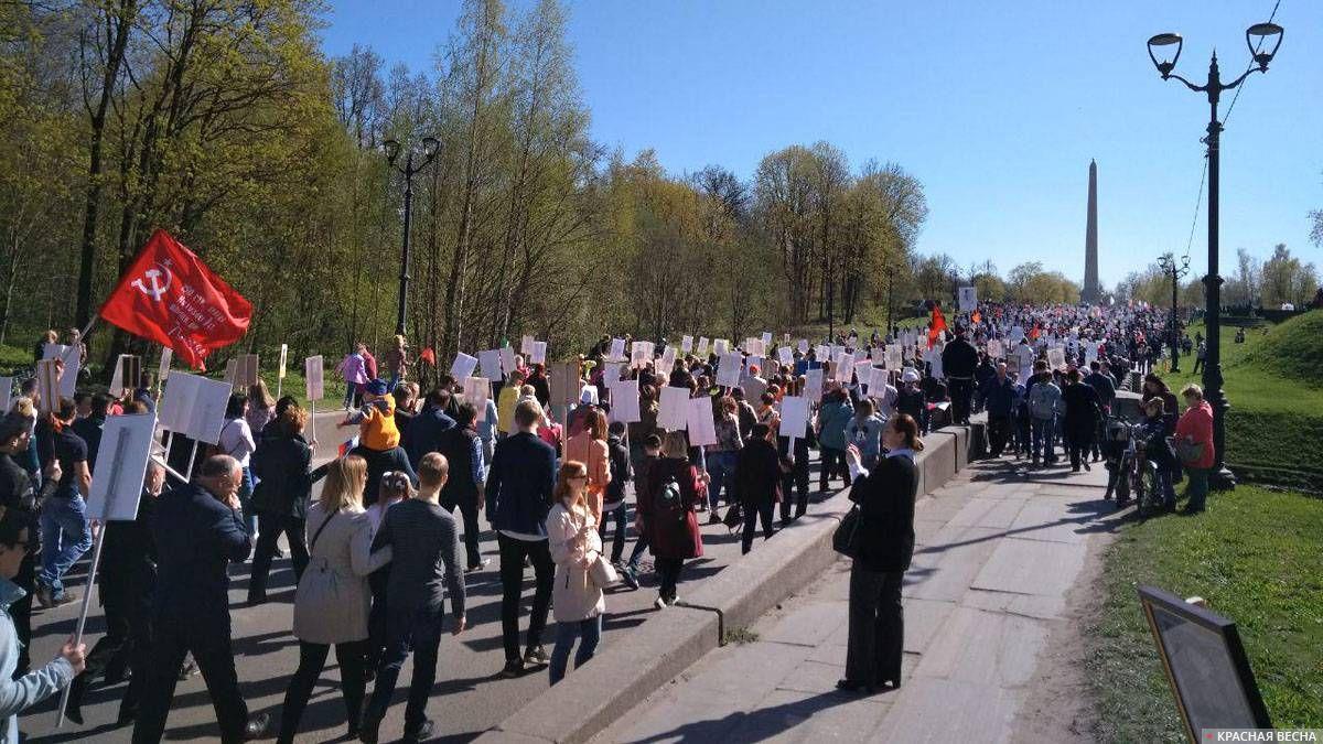 Гатчина, Ленинградская область. Шествие «Бессмертного полка»