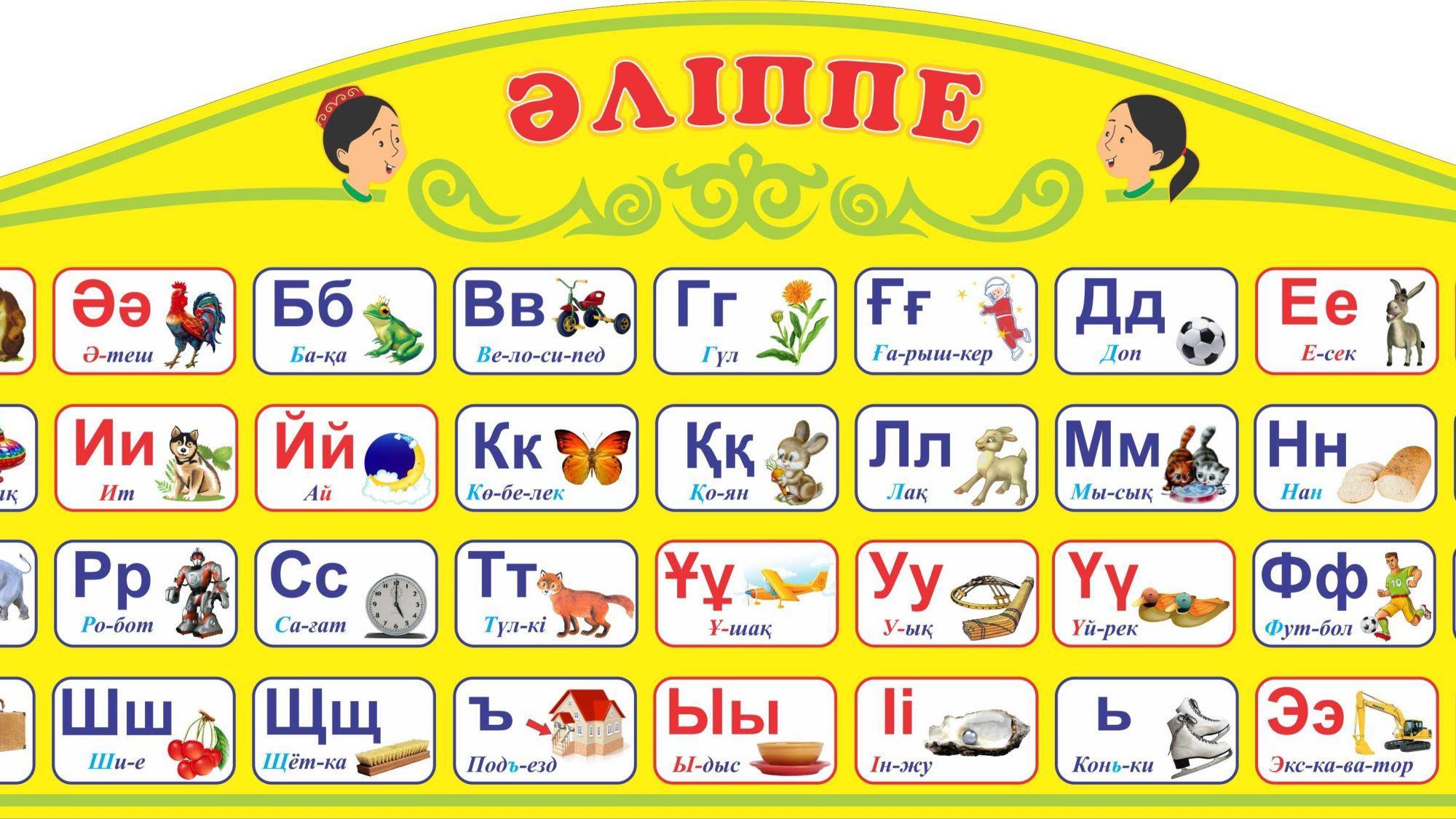 Рисунок к английскому алфавиту позитивных утверждений