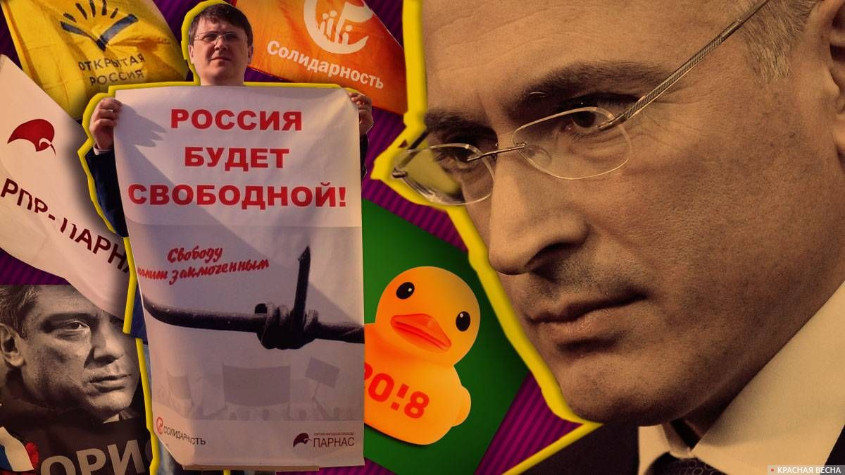 Ходорковский и Ананьин