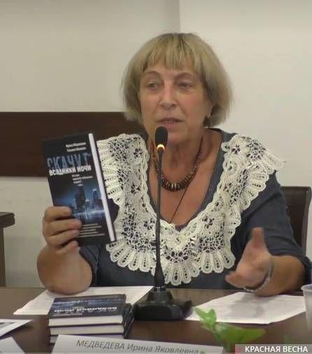 Ирина Медведева, директор Института демографической безопасности