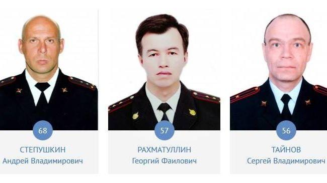 Победители первого тура конкурса «Народный участковый» на Камчатке