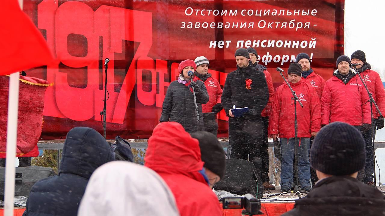 митинг в Бердске 5 ноября 2018 г.