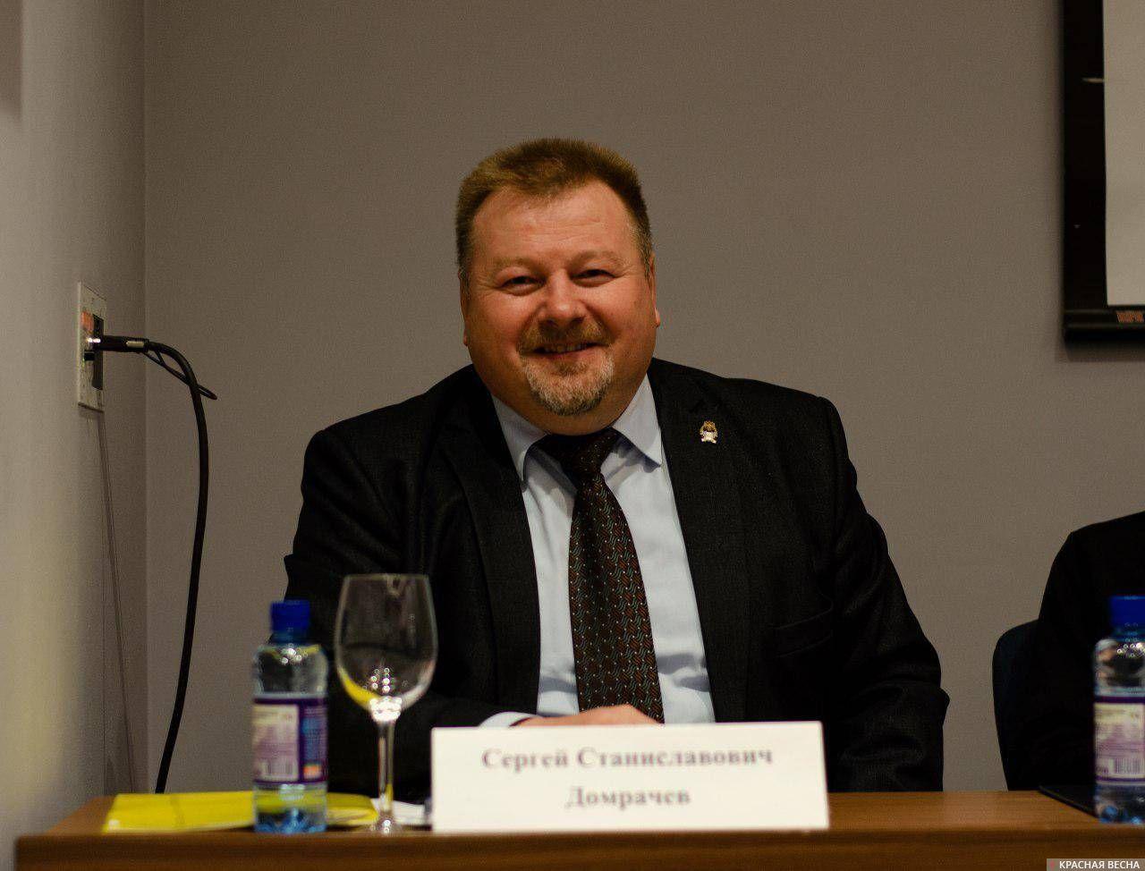 Сергей Станиславович Домрачев