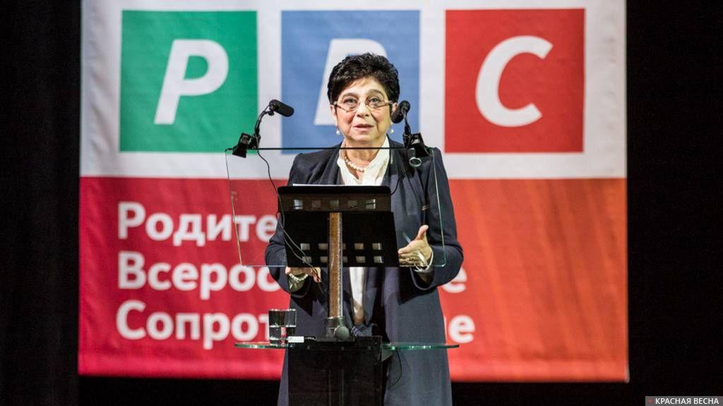 Мария Мамиконян III съезд РВС